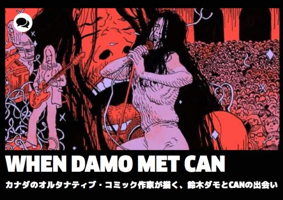 20141107-damocan