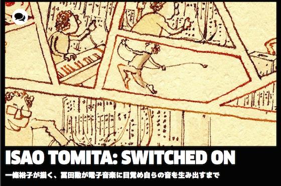 20141113-tomita